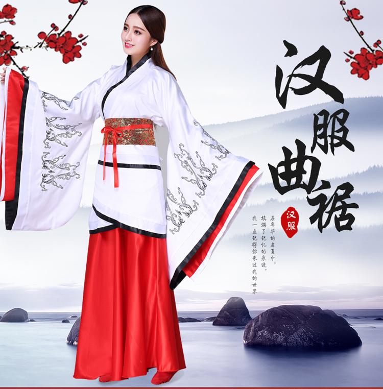 古装服装仙女唐朝古代汉服演出服古典舞蹈襦裙夏公主贵妃唐装女装