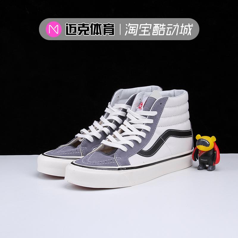 迈克体育 VANS/范斯 SK8-Hi 安纳海姆白灰休闲滑板鞋 VN0A38GFUQ1