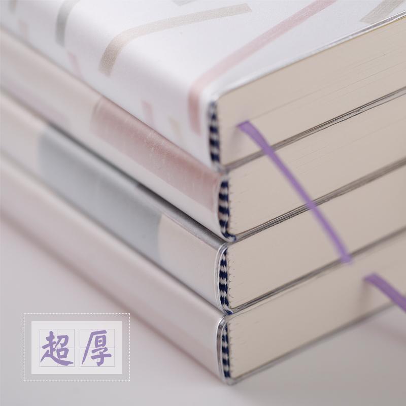 A4笔记本子文具加厚超特大号16开k记事本韩国小清新大学生批发B5