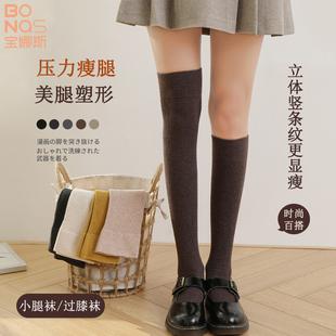 长筒袜女春秋冬款jk过膝袜中筒高筒半截袜子ins潮日系瘦腿小腿袜