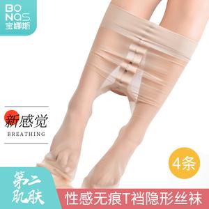 宝娜斯4双超薄款T裆丝袜防勾丝隐形丝袜性感肉色情趣丝袜连裤袜子