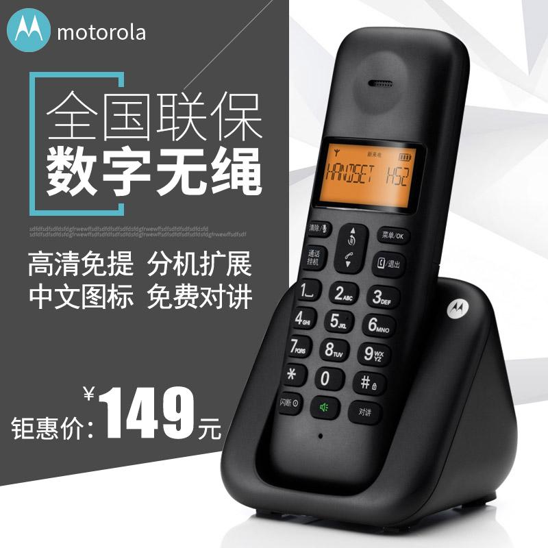 电话机无绳