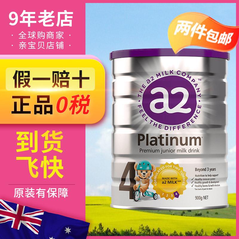 オーストラリアの輸入a 2プラチナ4段ニュージーランドの輸入乳児用ミルク赤ちゃんの缶4段