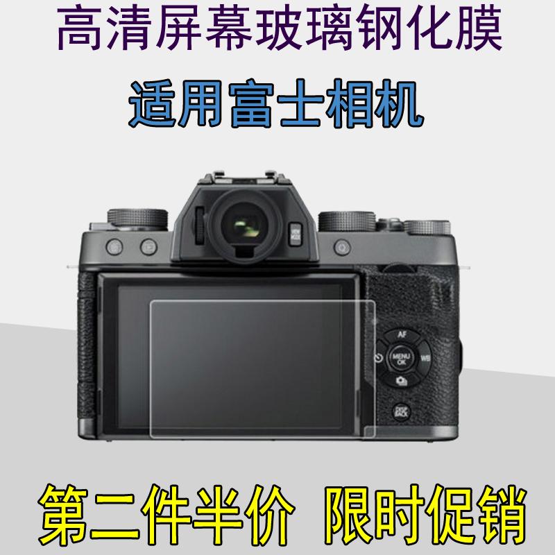Фотокамеры Артикул 591430708299