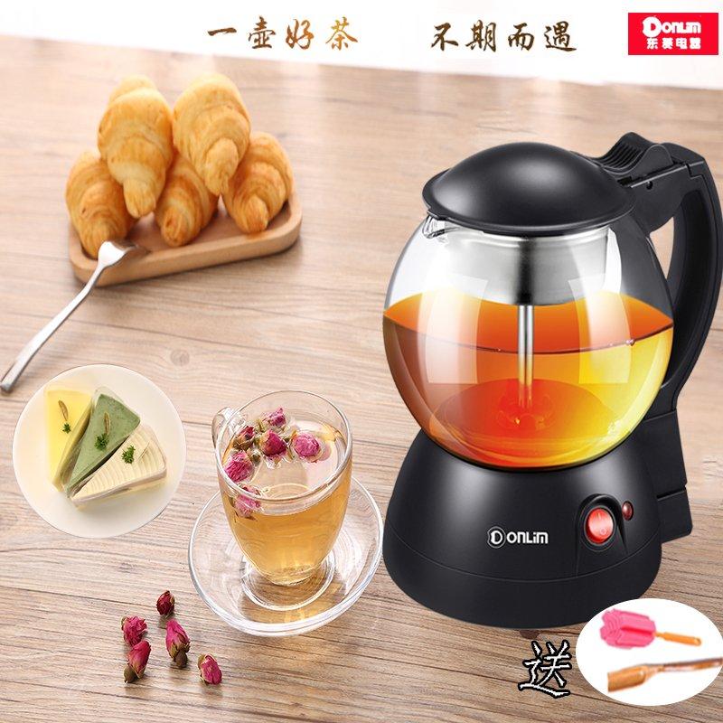 Donlim/东菱 XB-1001煮茶器黑茶花茶玻璃全自动蒸汽家用电煮水壶