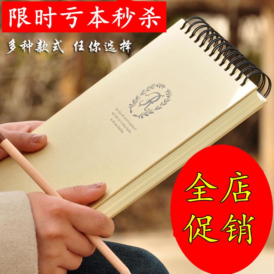 厚手の上で縦にめくるコイルブックノートの硬い横線の空白の日記帳の厚いノートの文具を注文して作らせます。
