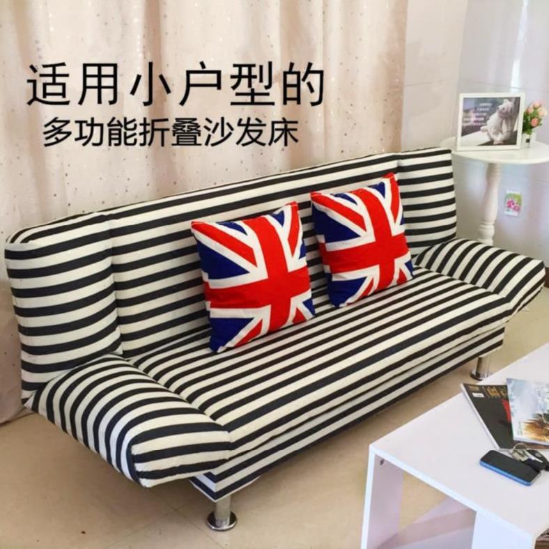 家庭式休息一米二的折叠沙发床老式款型中式田园风可移加长个性。58.70元包邮