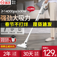 扬子吸尘器家用大吸力无线手持式超静音地毯强力除螨小型大功率