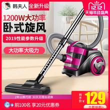 さん漢大きな吸引掃除機の世帯の小さなミニ強力なハンドヘルドパワーミュートダニカーペット