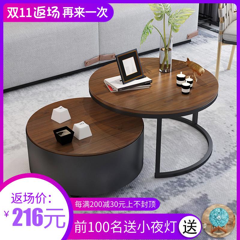 实木小茶几北欧家用客厅花几小户型多功能创意圆形可移动沙发边几