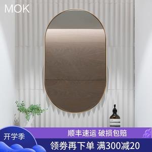 北欧不锈钢浴室镜子椭圆洗手间卫生间镜欧式壁挂黄铜色全身穿衣镜