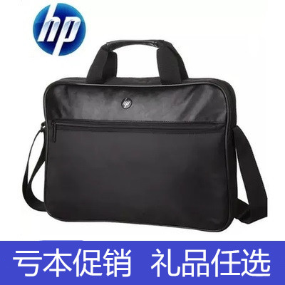 Package mail HP / HP computer bag 15.6