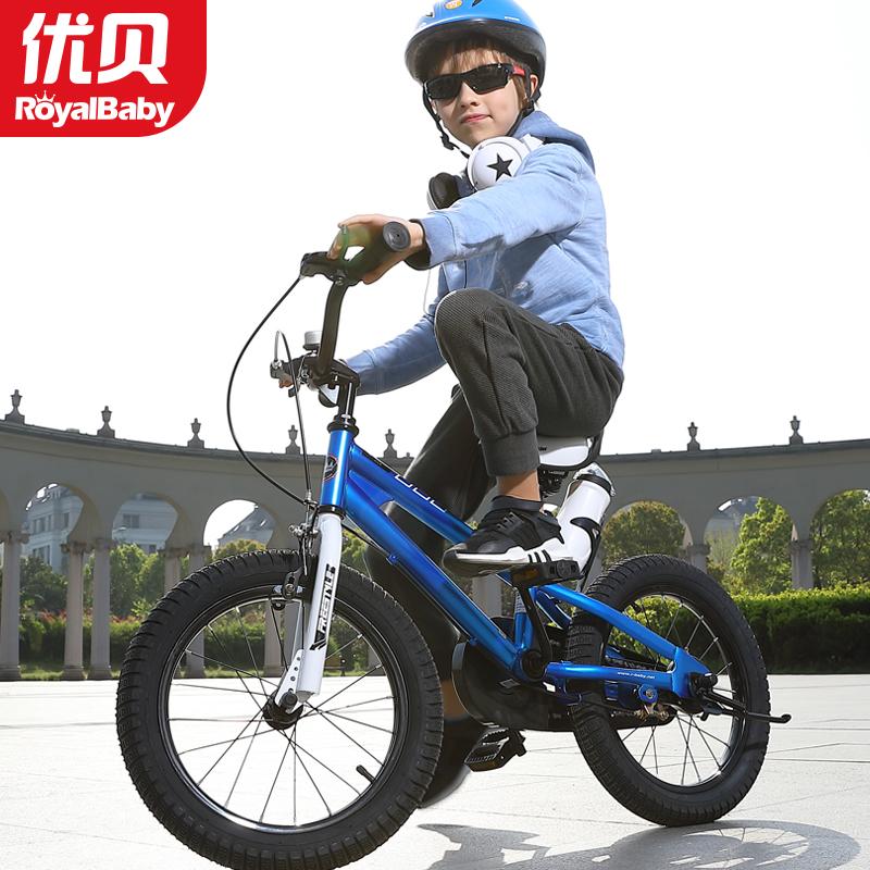 优贝儿童自行车男表演车3-10岁男单车女孩脚踏车儿童3-6岁自行车