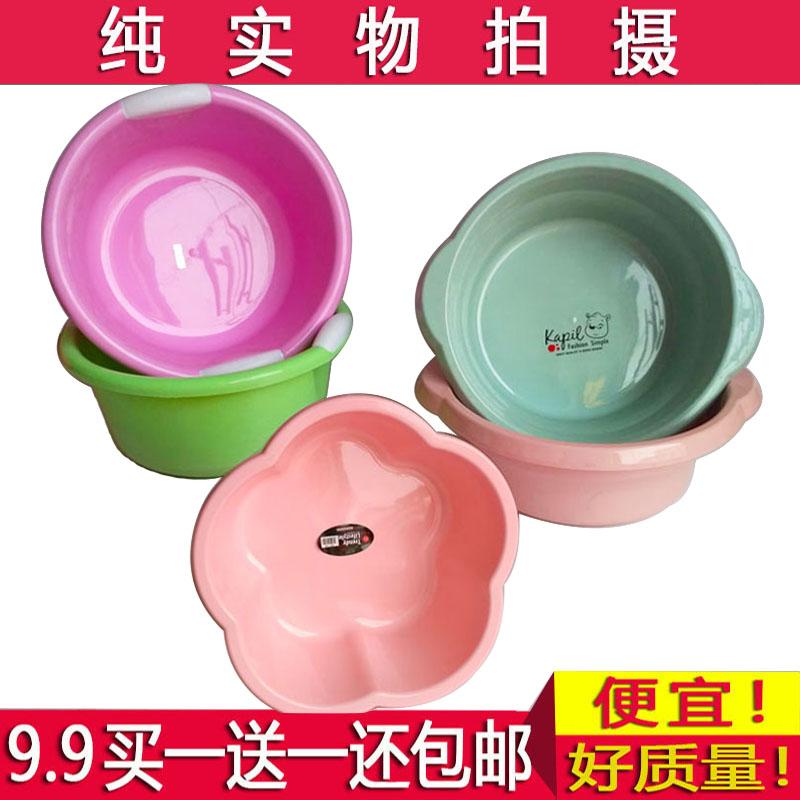 Пластик чаша утолщённый может любовь мультики умывальник ребенок ребенок мини мыть бассейн мыть пердеть пердеть бассейн свойство женщина домой