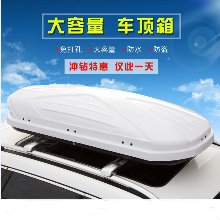 Car roof, trunk, Vitra front, kimnikolao, korega, car, luggage and mail