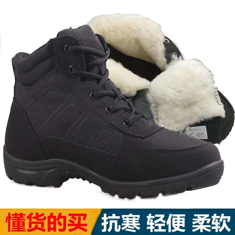 轻便防寒鞋冬季棉鞋加绒保暖棉靴羊毛防寒靴防滑雪地靴05棉鞋男