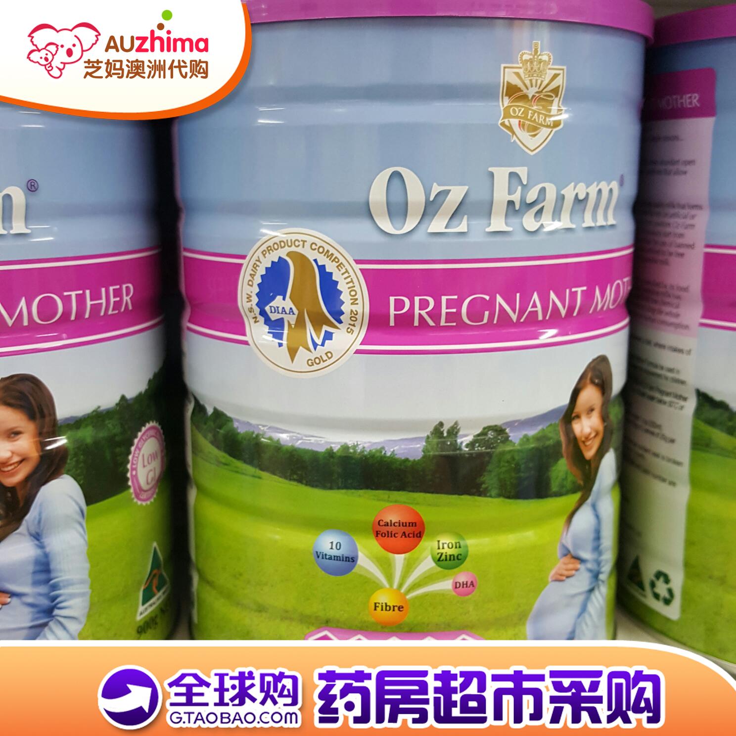 Австралия покупка товаров импорт OZ Farm беременная женщина грудное вскармливание период свойство женщина питание молоко порошок грудь беременность высокий кальций DHA