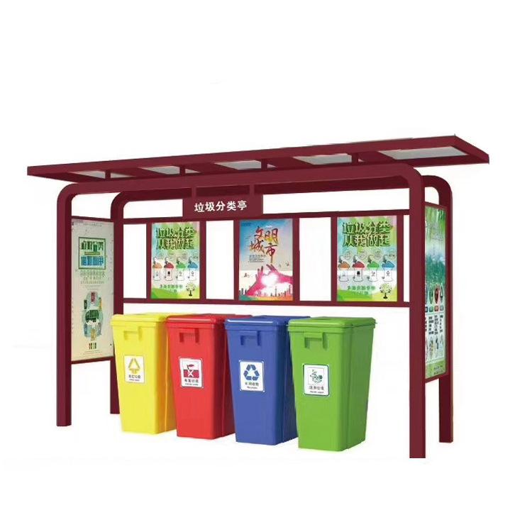 戸外ゴミ回収ボックスのごみ収集回収ステーションはごみ箱のコミュニティゴミ分類ボックスに分けてカスタマイズします。
