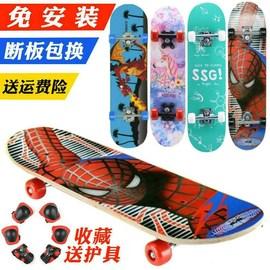 男生双翘滑板儿童滑板车蜘蛛侠滑板玩具车男孩小孩2-6-12岁4轮图片
