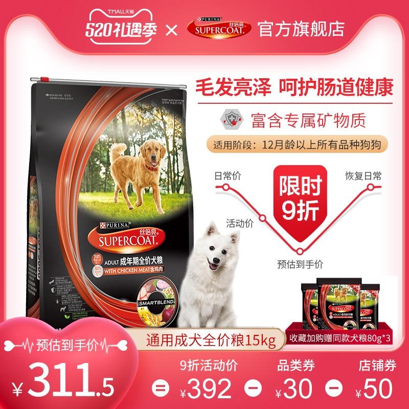 Коллекции на тему Nestle Артикул 545032709882
