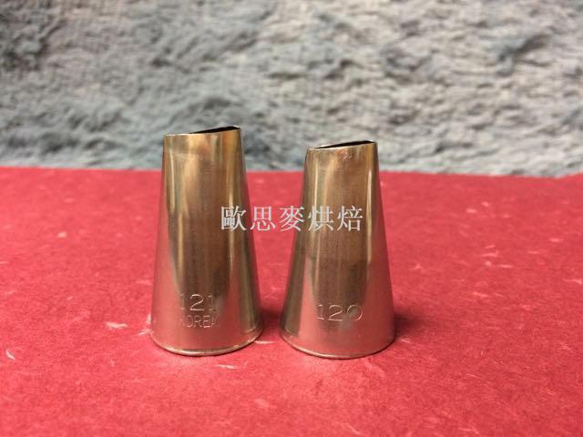 韩国进口 韩式裱花专用 超薄出花型 120/121号裱花嘴郁金香