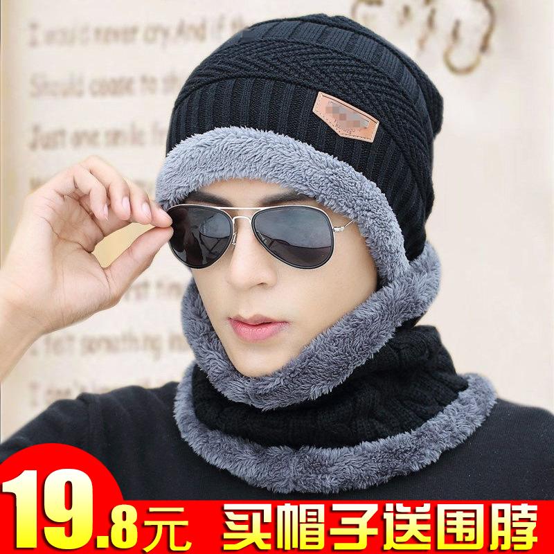 Шляпа мужчина зима плюс ворсинка линия крышка сгущаться вязание рукав голову шапку хлопок крышка зимний сохраняющий тепло мужской холодный чалма крышка