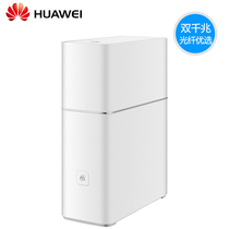 (Next day up to + one year for new) Huawei A1 dual frequency dual Gigabit wireless router home 5G fiber high speed wall WiFi wall King WS852 oil spill Road Oil detector