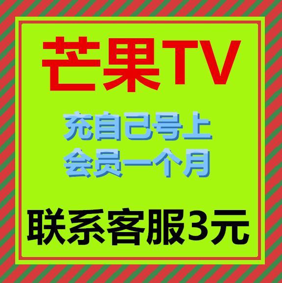 qlv格式 转换mp4 芒果TV下载后转MP4格式QSV转MP4软件网络tv芒果
