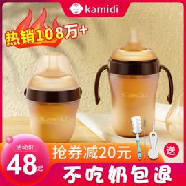 【断奶神器】新生婴儿奶瓶ppsu耐摔硅胶戒奶仿母乳大宝宝吸管宽口图片