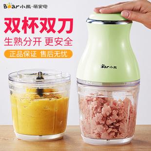 小熊辅食机婴儿宝宝料理机小型多功能家用破壁机搅拌机双杯双刀