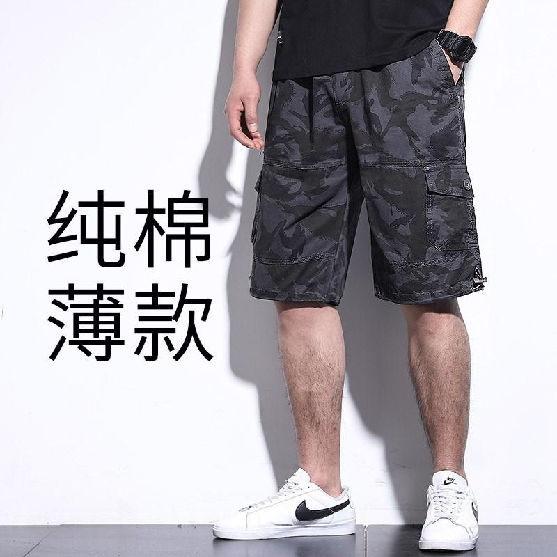 高档夏季迷彩工装短裤男户外五分裤男士加肥加大码休闲裤纯棉裤子