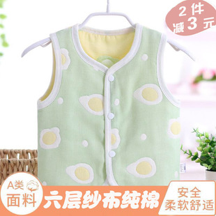 婴儿马甲春秋季纯棉夏季男女宝宝坎肩新生儿纱布背心0-3-9-12个月