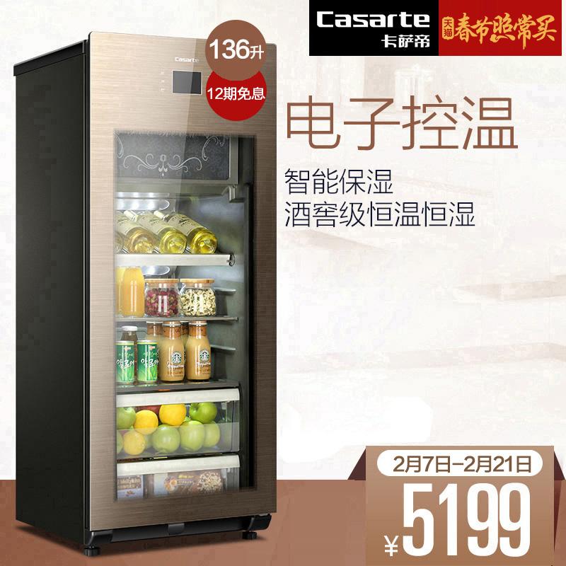 Casarte/ карта бодхисаттва император DS0136D 136 литровый термостатический лед бар мать младенец холодильник чай кабинет шоу кабинет