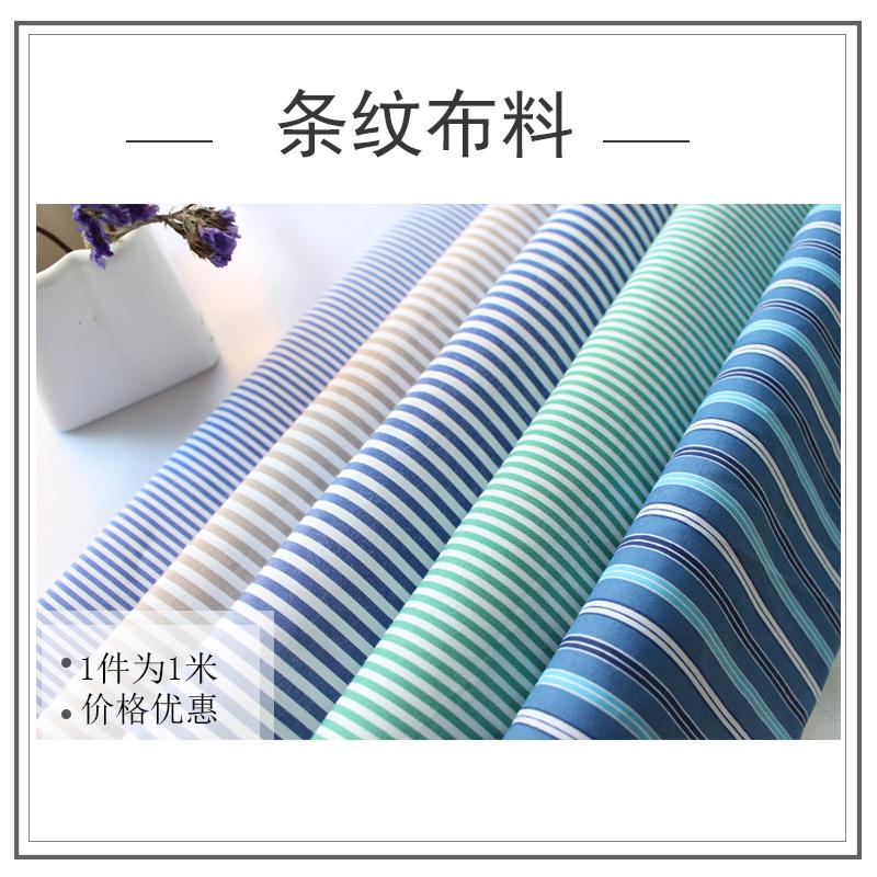 Ткань Артикул 557796441525
