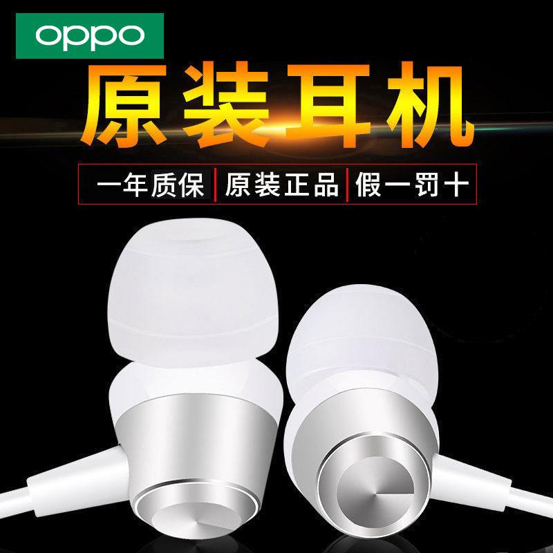 11月18日最新优惠oppo原装正品入耳式a57 r7原厂耳机