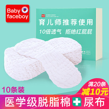 Neonatal diapers Cotton gauze diaper ring All cotton newborn baby meson cloth can wash baby diapers