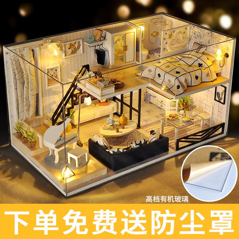 儿童玩具3D立体拼图小女孩生日礼物男创意手工木质模型14岁以上