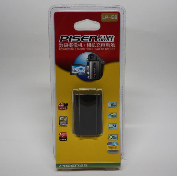 E670D5D27DLP-E660D5DIII 6D佳能相机电池品胜现货 5D3数码相机电