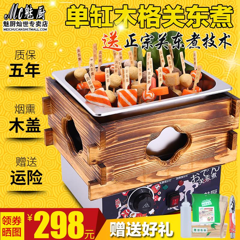 Очарование кухня канто повар машина бизнес 9 сетка строка строка ладан оборудование горшок электрическое отопление дерево сетка пряный горячей горшок пилюля небольшой есть машинально