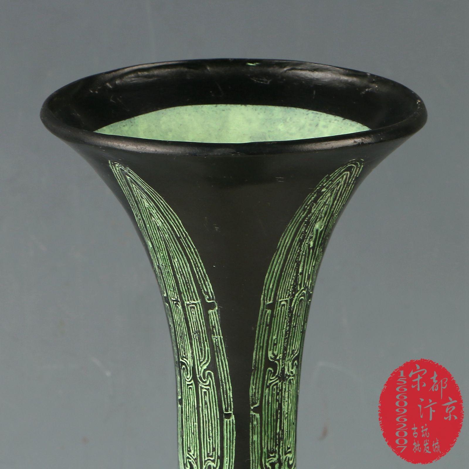 Античная бронза Артикул 642379779839