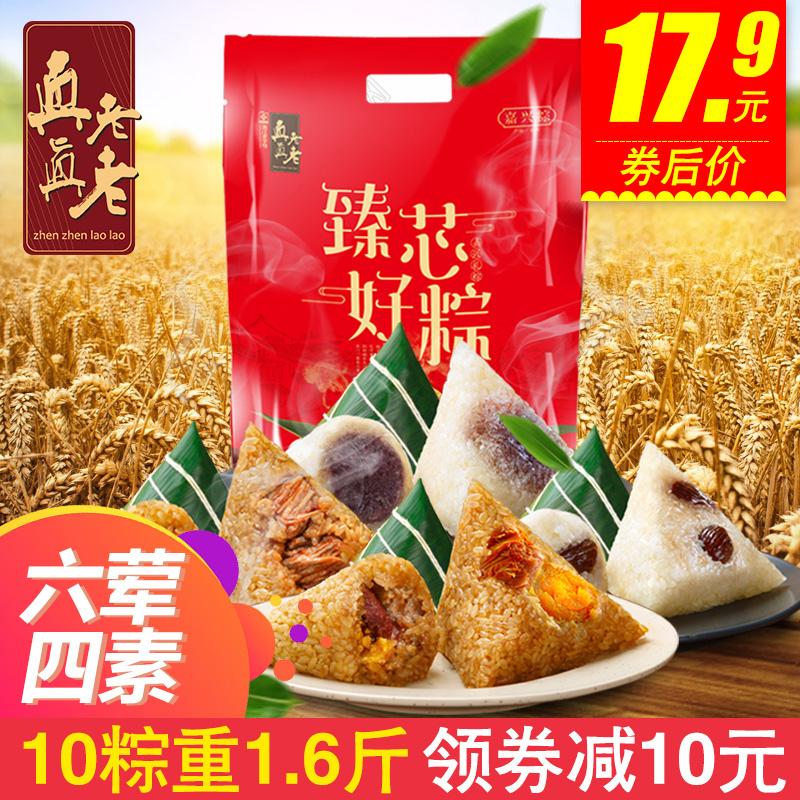 [真真老老嘉兴粽子 鲜肉粽 蛋黄蜜枣豆沙粽端午真空粽礼袋团购] оптовые продажи