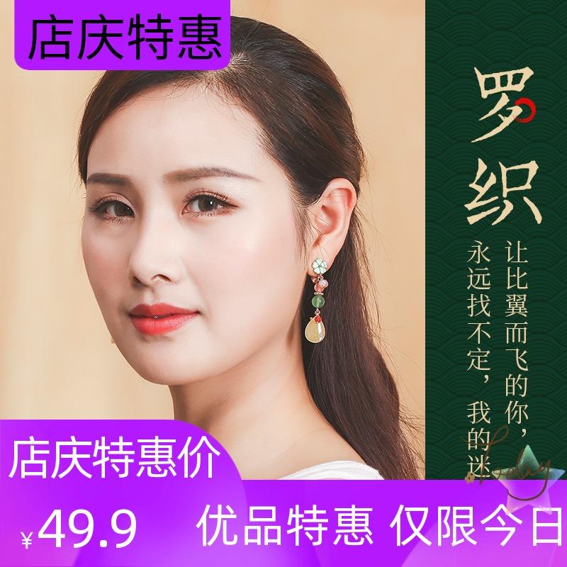 Ear clip earrings female simple and versatile agate personality versatile 2021 new fashion earrings ear clip pierced Jade Earrings