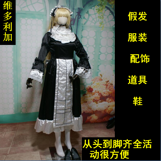 Cos clothing rental Cosplay clothing rental role play Victoria only rent wigs