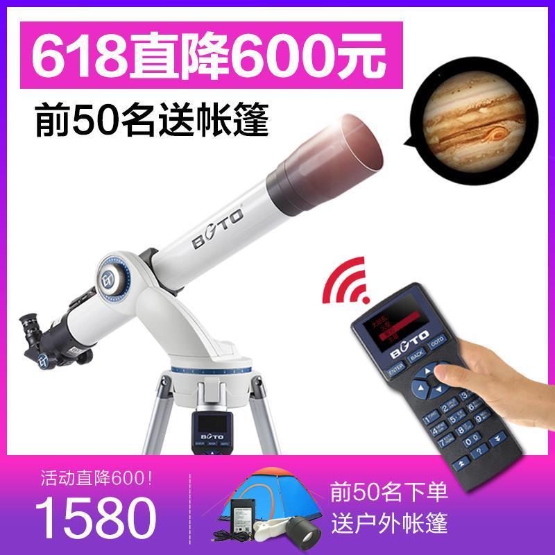 BCTO天文望远镜谁用过,来分析下