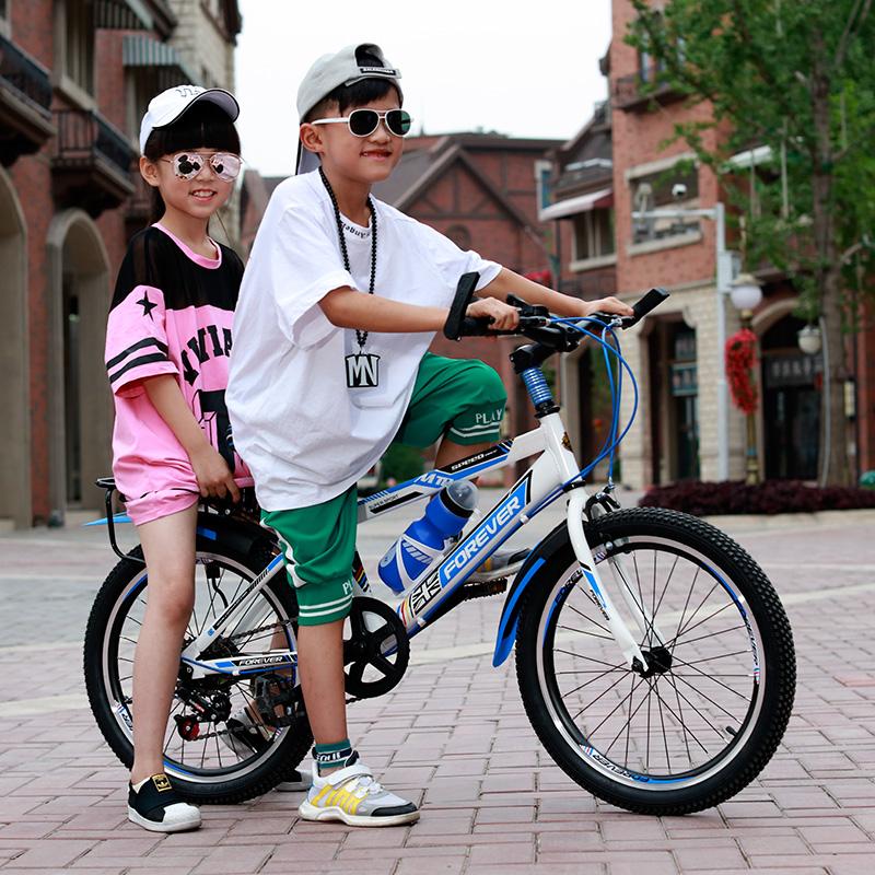 永久小学生20寸小孩21男女变速单车
