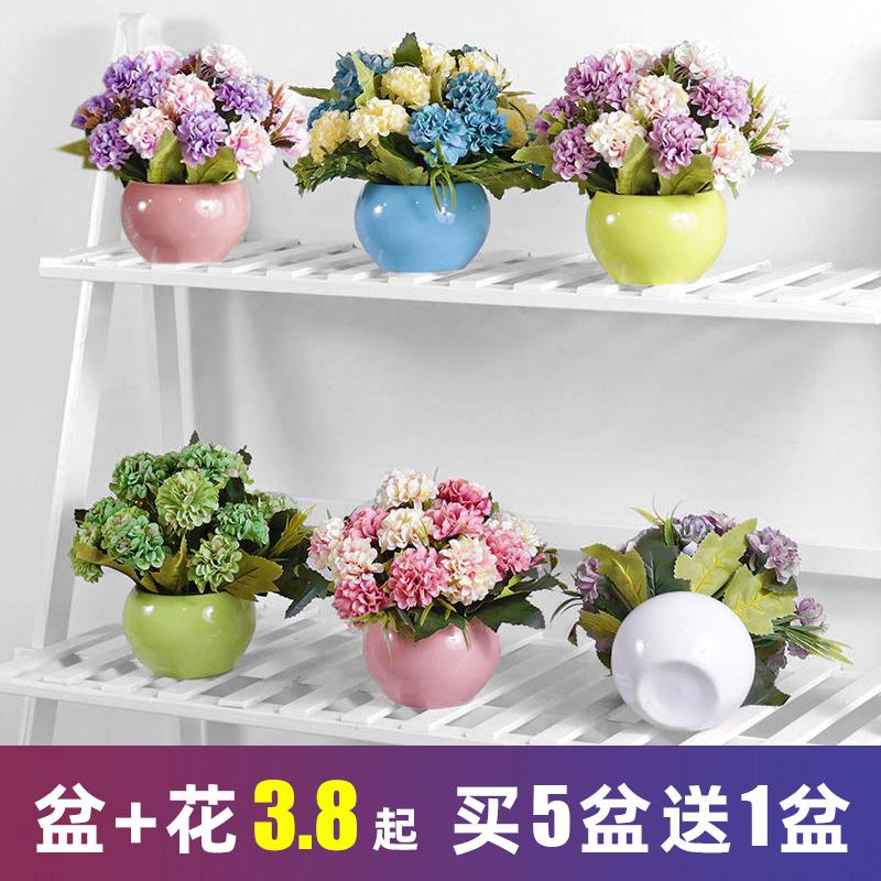 假花塑料花干花仿真花客厅餐桌摆件花束装饰品绿植植物小盆栽摆设