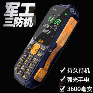 纽曼 N99直板长待机移动老年机老人手机女款学生大屏手机大字大声按键备用手机正品三防老人手机大电池手机