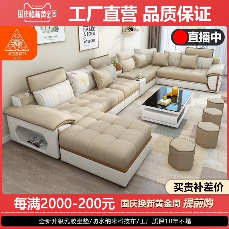 简约现代客厅大小户型可拆洗沙发(非品牌)