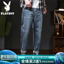 Playboy Jeans Men's Summer Thin Tide Recreational Loose Trend Hallen Trousers Autumn Men's Trousers