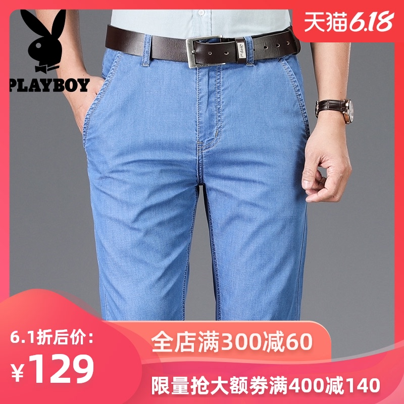 Playboy men's jeans Tencel middle age thin summer loose straight trousers summer ice silk pants men